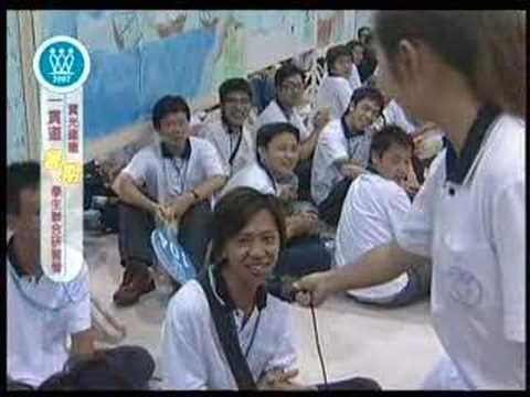 2007學生暑期聯合研習營part03