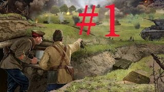 getlinkyoutube.com-Прохождение Battle of Empires:1914-1918 #1 - Новобранец