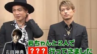 getlinkyoutube.com-三代目 J Soul Brothers ドームツアー舞台裏映像!