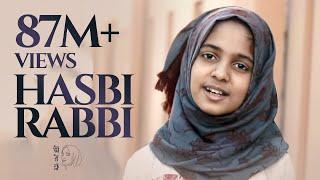 Hasbi Rabbi Jallallah | Ayisha Abdul Basith width=