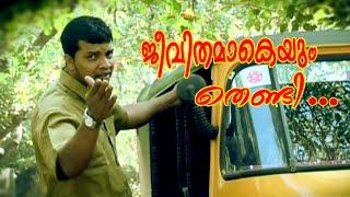 ജീവിതമാകെയും തെണ്ടി ...| Malayalam Mappila Songs | Malayalam Album Songs 2015 [HD]