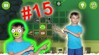 ИГРАЕМ в Bad Piggies #15 Let's play Bad Piggies#15