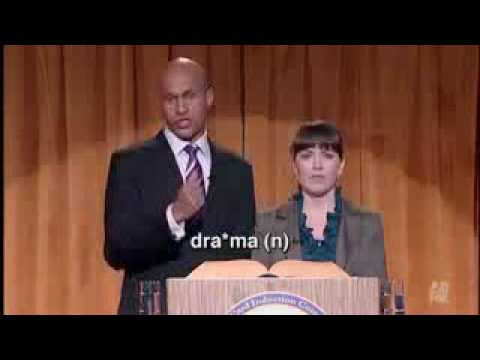 MADtv - Websters Dictionary