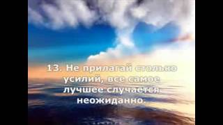 getlinkyoutube.com-Очень красивая музыка
