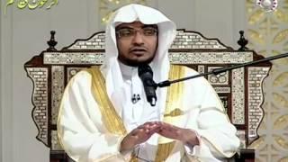 Khushu in Salah- Sheikh Saleh Al-Maghamsi | الخشوع في الصلاة