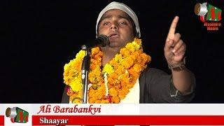 getlinkyoutube.com-Ali Barabankvi NAAT, Paigambarpur Bakri Mushaira Fatehpur, 25/09/2016, Con. KHALIL KHAN