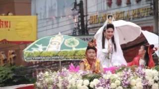 getlinkyoutube.com-องค์สมมติเจ้าแม่กวนอิม เยาวราชปี 2554