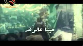 getlinkyoutube.com-ياعلي مدد - الرادود أحمد الباوي