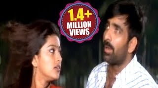 Venky Songs - Anaganaga Kadhala - Ravi Teja, Sneha