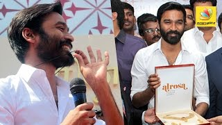 Dhanush at Prince Jewellery launch in Coimbatore   Latest Tamil Nadu Events