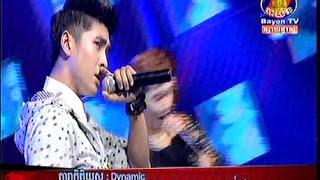 getlinkyoutube.com-Khmer Song 2015 - Miss Universe Robous Bong by Dynamic - BayonTV Concert 2015