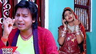 Sanjit Singh का शानदार बिरह गीत    चूड़ी बोलावता    Sawat Ke Aachar   Latest Bhojpuri Video Song 2017