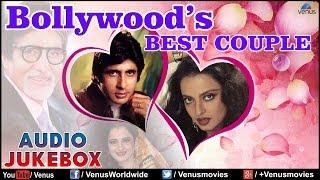 getlinkyoutube.com-Amitabh & Rekha : Bollywood's Best Couple || Most Romantic Songs Audio Jukebox