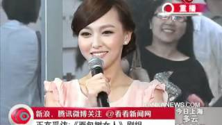 getlinkyoutube.com-【独家】上海电视节明星访谈:帅气黄宗泽唐嫣谈吻戏《面包树上的女人》