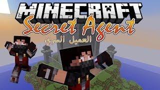 getlinkyoutube.com-[Fir4sGamer] Minecraft: Secret Agent - ماينكرافت ماب العميل السري