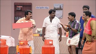 Comedy Festival I Bhaskara Gas Agencies! I Mazhavil Manorama