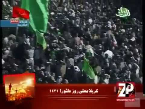 ShiaTVnet - Ali Deep Rizvi Noha Muharram 1434]    - Urdu