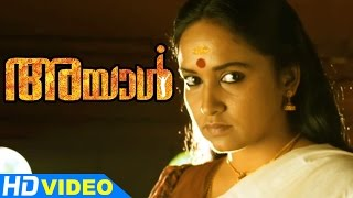 getlinkyoutube.com-Ayal Malayalam Movie | Scenes | Astrologer Advices Lal to Stay with Lakshmi Sarma | Lena