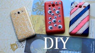 getlinkyoutube.com-DIY: Как декорировать чехол для телефона (3 идеи) | VeneraDIY