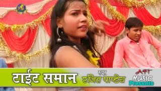 getlinkyoutube.com-सईंया देहाती दबाके डालेला ❤❤ Bhojpuri Item Songs 2016 New Video ❤❤ Ranjeet Panday Soni [HD]
