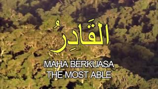 Asmaul Husna اسما الحسنا   Hijjaz