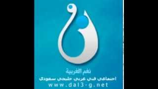 getlinkyoutube.com-الفنانة سلوم - مصيراللي زعل من غيرسبه (حفلة نيارة) نغم الغربية