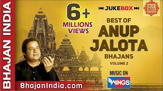 getlinkyoutube.com-Top 10 Best Of Anup Jalota bhajans - Hari Sumiran - Ram Bhajo - Krishan Govind Hare Murari
