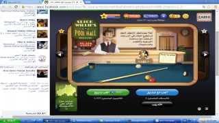getlinkyoutube.com-فك الحظر عن بلياردو حول العالم منى mostafa abdo