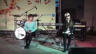 getlinkyoutube.com-Kisum(키썸), 세아 - 좋아보여(국민대 축제)
