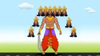 রাবন বধ