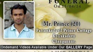 getlinkyoutube.com-Funeral- Prince Kollakadavu Chengannur
