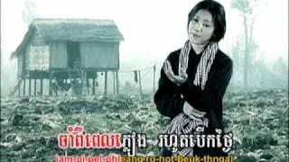 getlinkyoutube.com-Oeun Srey Mom_សិលាចាំប្តី