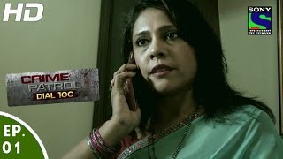 getlinkyoutube.com-Crime Patrol Dial 100 - क्राइम पेट्रोल - Janjaal - Episode 1 - 26th October, 2015