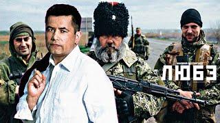 """getlinkyoutube.com-Донецкий аэропорт в октябре 2014-го года. Видеоклип на песню группы """"Любэ"""" - солдат"""
