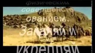 getlinkyoutube.com-Осетины Кодекс Аланской Чести