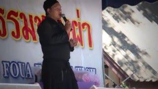 getlinkyoutube.com-Xab Thoj Concerts ( Chiangmai Thailand 2015 )