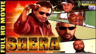 Shera (1999) | Mithun Chakraborty | Vinitha | Rami Reddy | Full HD Action Movie width=