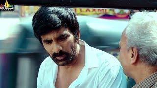 Nela Ticket Movie Emotional Trailer   Ravi Teja, Malvika Sharma   Sri Balaji Video width=