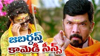 getlinkyoutube.com-Jabardasth Telugu Comedy Back 2 Back Comedy Scenes Vol 55 || Latest Telugu Comedy 2016