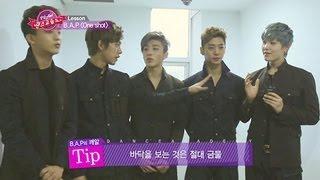 Gangnam Dance School - B.A.P One Shot Dance, 강남 feel 댄스 교습소 #02, 10회 20130322