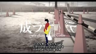 【모노가타리 MAD】 시노부쟈리 방방