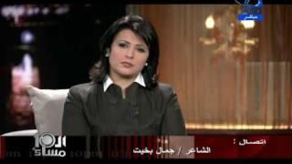 getlinkyoutube.com-فضيحة الاعلام المصري ضد الجزائر media egypt contre le nouveau israel lol