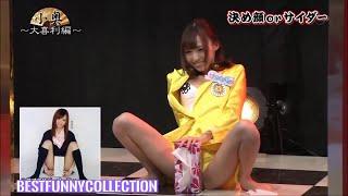 getlinkyoutube.com-Sexy Funny Japanese Gameshow   Part 2
