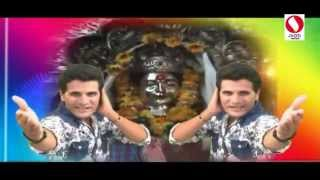 getlinkyoutube.com-Jai Jaikar Maze Aai Maulicha - Sujeet Patil - Marathi Koligeet 2014