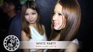 getlinkyoutube.com-台中夜店 |X CUBE|白趴 | 正妹 |東海大學 |