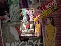NEW NEPALI MOVIE || MOKSHYA  || मोक्ष ||FULL MOVIE || MOST AWARDED MOVIE 2014