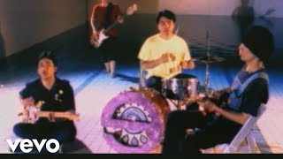 getlinkyoutube.com-Eraserheads - With A Smile