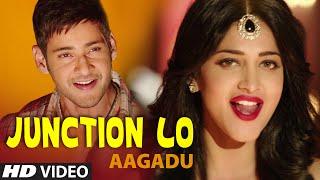 Junction Lo Full Video Song || Aagadu || Super Star Mahesh Babu, Tamannaah, Shruti Haasan