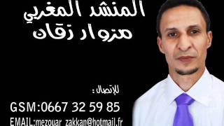 getlinkyoutube.com-madih nabawi mp3