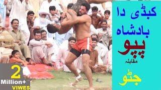 getlinkyoutube.com-papu vs javeed jattu open  challenge kabaddi fight  special videos